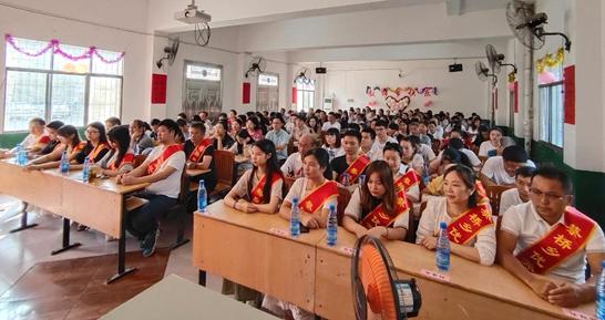 湖南:乡村教育赋能乡村振兴