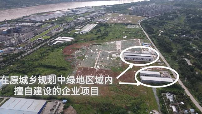 四川宜宾江安县工业园区环境风险问题突出