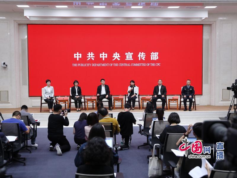 """""""践行两山理论 建设美丽中国""""中外记者见面会"""