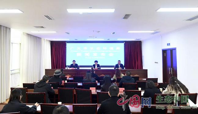 """四川广元""""三线一单""""生态环境分区管控收到成效"""